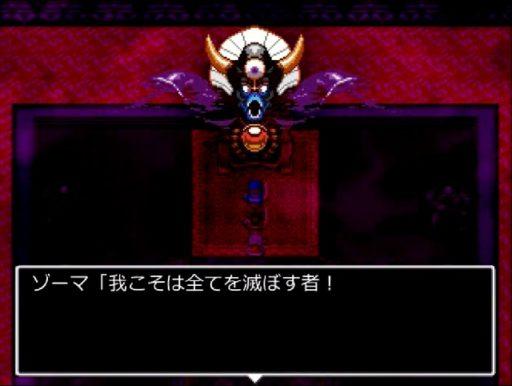 サクサク遊べるドラクエ2!PCゲーム版「ドラゴンクエスト2」登場!パート3