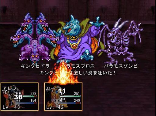 サクサク遊べるドラクエ!PCゲーム版「ドラゴンクエスト」紹介!パート3