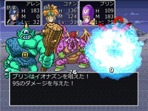 サクサク遊べるドラクエ2!PCゲーム版「ドラゴンクエスト2」登場!パート2