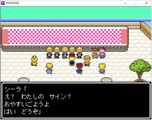 任天堂の名作「MOTHER」がPCで遊べる!マザー風RPG「MORNING」紹介!