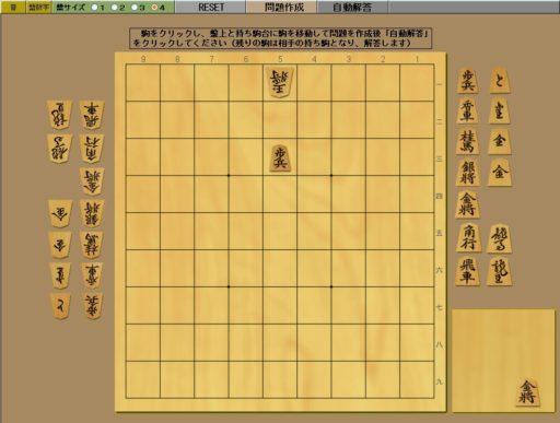将棋がぐんぐん強くなる!手軽に楽しめる【最新】詰将棋サイト集パート1