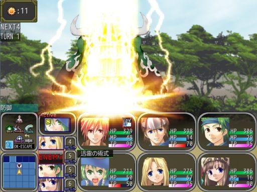 フリーゲーム【3DダンジョンRPG編】立体型のリアルな巨大迷宮に挑戦しよう!パート1